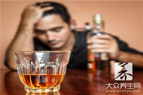 痛风好了可以喝酒吗
