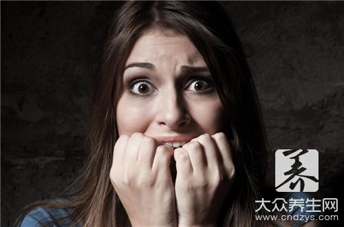 如何治疗结婚恐惧症-第2张