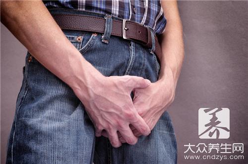 前列腺按摩器的危害