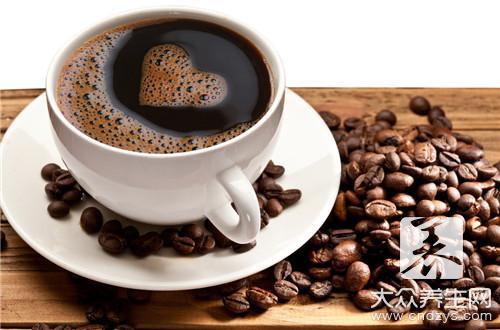 熬夜喝咖啡好不好